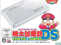 Momotaro Dentetsu DS Lite
