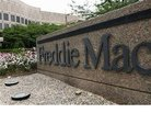Profitable Again: Freddie Mac Posts $1.2 Billion Net Income in 2nd Quarter