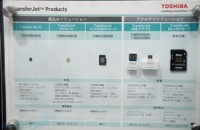 Toshiba's TransferJet adapter does high-speed video transfer from micro-USB, smartphone chip coming next year
