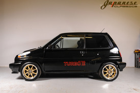 ebay find of the day 1985 honda city turbo ii is jdm forbidden fruit you can own autoblog. Black Bedroom Furniture Sets. Home Design Ideas