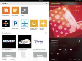 New look for Sonos app