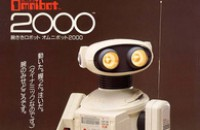 The rise of the robotic servant