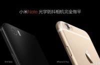Xiaomi mocks Apple with its very own premium phablet