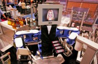 Bots and booze: The automated bar of the 'future'