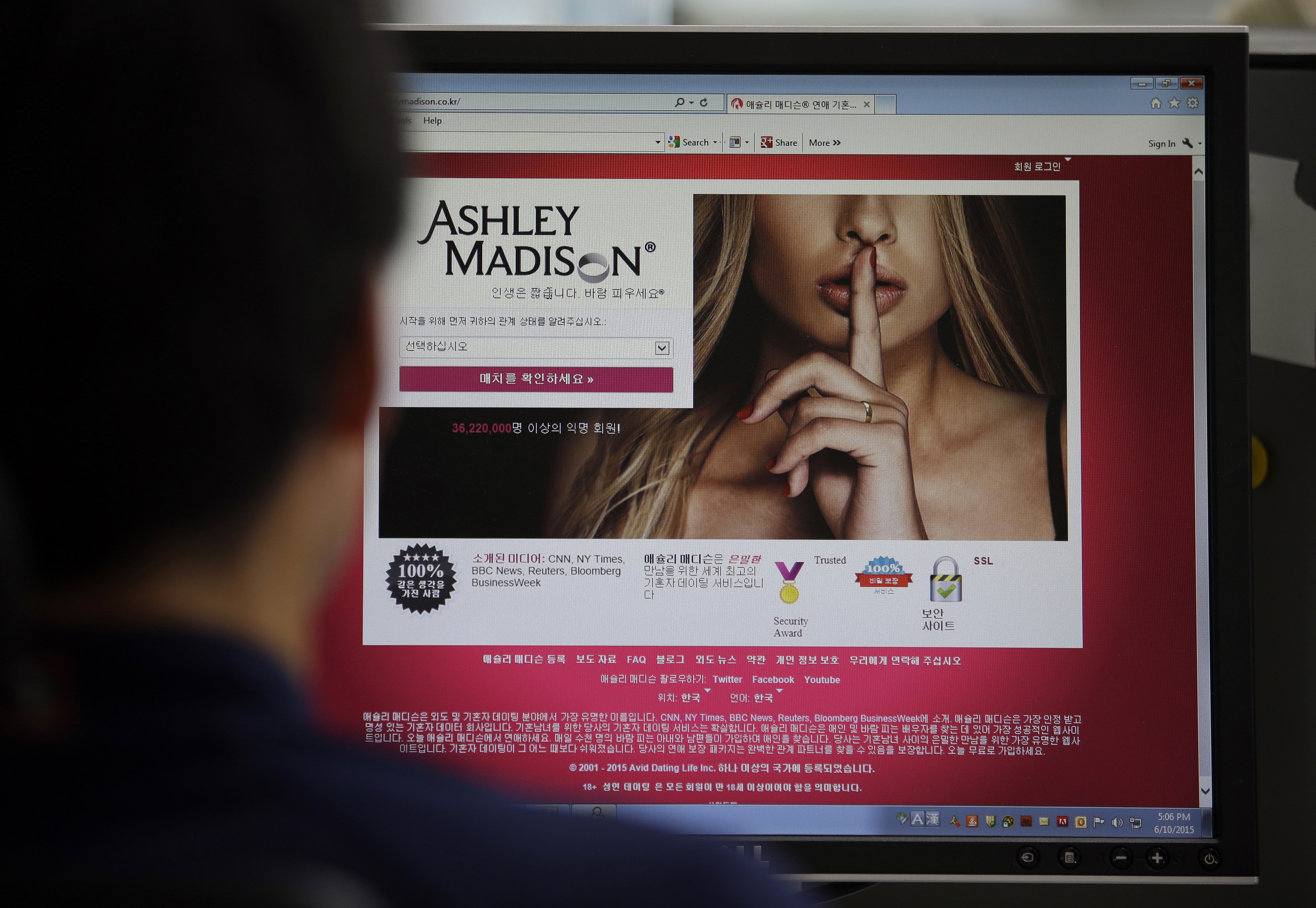 ashley madison sign up