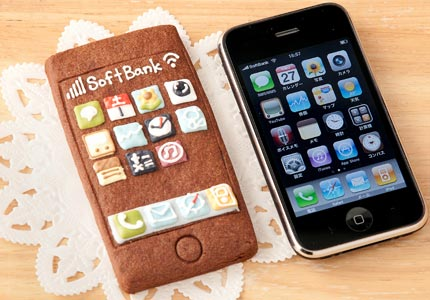 Tasty technology: A bakery in Japan has found success with its iPhone-inspired cookies.