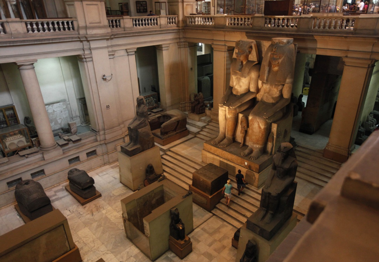 <b>The Egyptian Museum</b>