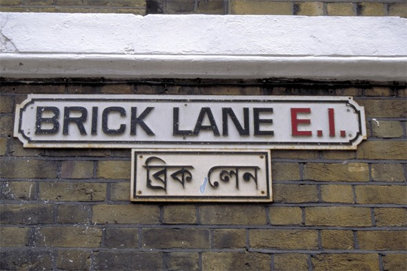 Browse an array of second-hand gems at Brick Lane Market