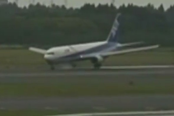 Worst landing ever? Plane carrying 200 people bends fuselage on runway impact