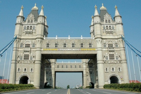 The Tower Bridge? In China? It appears so...