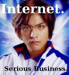 http://www.blogcdn.com/wow.joystiq.com/media/2007/05/4455normal_internet-seriousbusiness.jpg