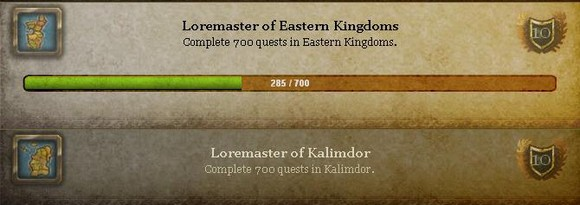 World of Warcraft Loremaster Achievement