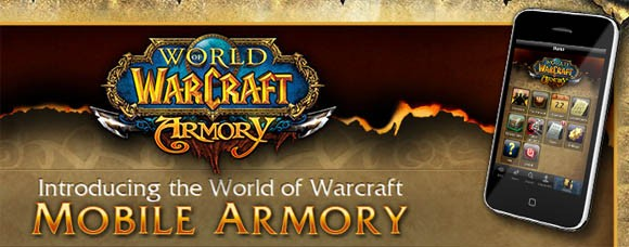 armory not updating oct 2015