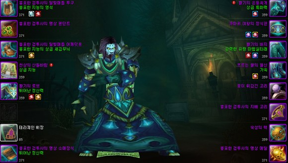 South Korea bans botting in online RPGs