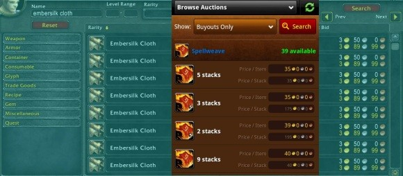 auction house mobile versus in-game