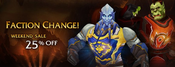 Faction change sale 25% off through the weekend
