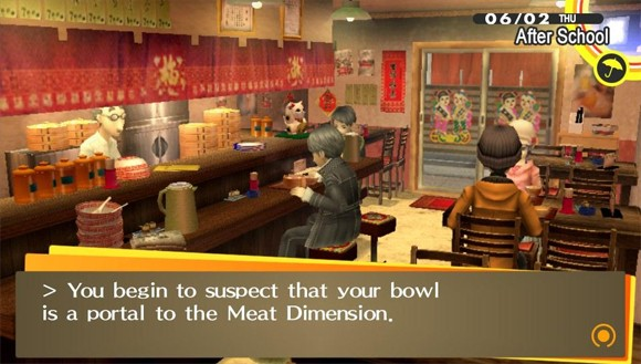 The Queue Meat Dimension