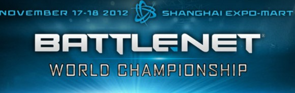 How to survive at the Battlenet World Championship