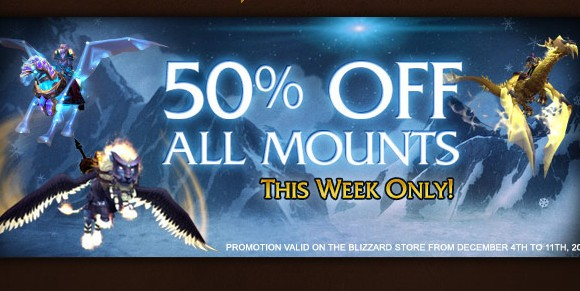 50% off all mounts this week