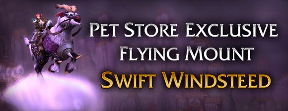 Swift Windsteed now available in the Blizzard Store