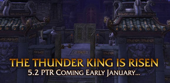 Patch 52 PTR Patch  notes update for Feb 19