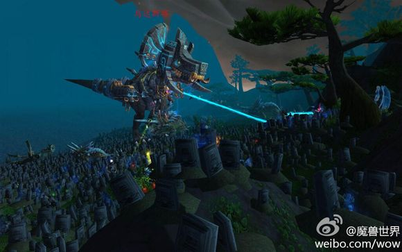 Oondasta in China is full of  toombstones