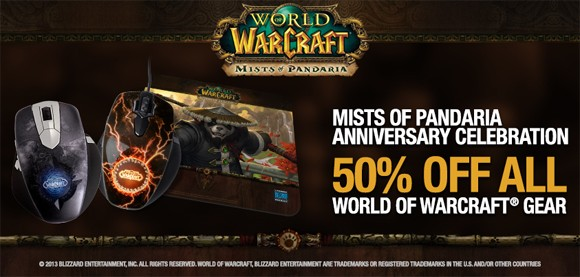 Steelseries Mists of Pandaria Anniversary sale
