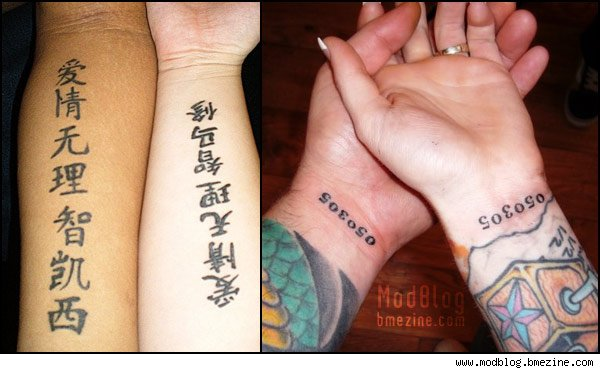Gallery / Wedding Tattoos
