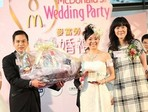 Wedding at McDonald's: Would You Have a McWedding?