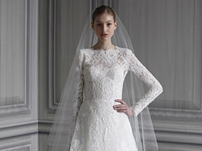 7 Lace Wedding Dresses Inspired by Kate Middleton