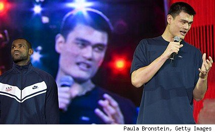 Yao Ming LeBron James
