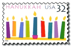 Hanukkah stamp