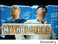 Mythbusters logo