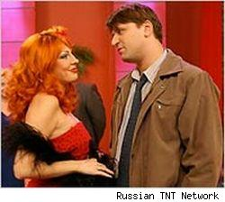 The Russian version of Al and Peg Bundy on that country's version of Married, With Children