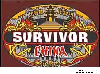 Survivor 15 China