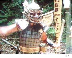 Chinese armor for the immunity challenge on Survivor China