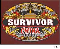 It's Survivor. It's China. It's Survivor China.