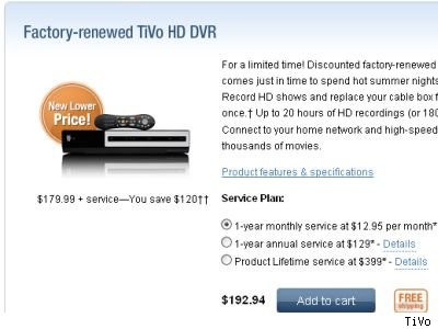 TiVo HD refurb
