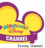 What happened with Playhouse Disney this morning? My kids would like to know.