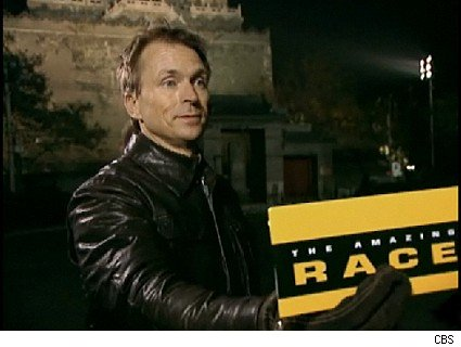 This leg isn't over - Phil Keoghan of The Amazing Race