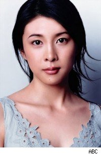 Takeuchi Yuko