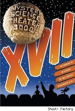 The cover for Shout Factory's! MST3K XVII