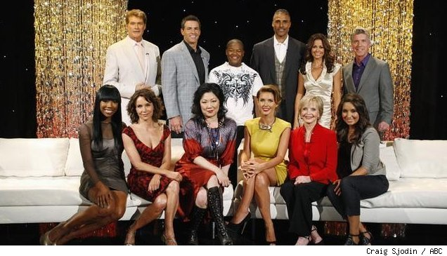 The season 11 cast of 'Dancing with the Stars'