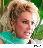 Adrienne real housewives casino