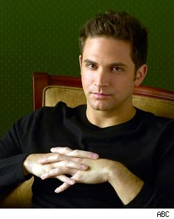 Brandon Barash