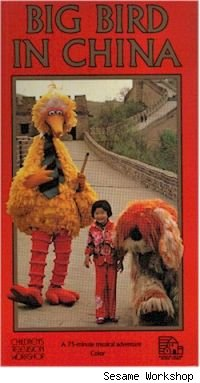 Big Bird returns to China in a new set of shows spoken in Mandarin Chinese