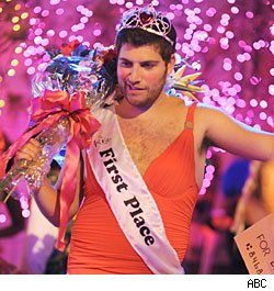 Adam Pally, First Place