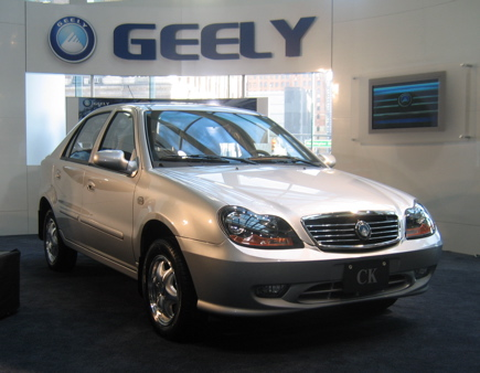 Auto Racing Consultants on Geely Goes Back To The Drawing Board To Design Us Spec Car