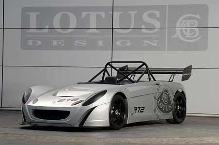 The prototype circuit car debuted in 2005, and now that Lotus has cleared