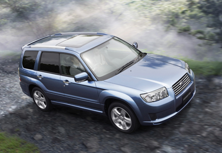 Today In Japan Subaru Forester Airbreak Autoblog